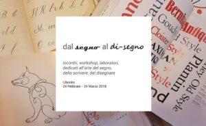 Dal segno al di segno @ Libooks  | Cantù | Lombardia | Italia