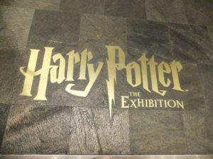 A Milano la magia di Harry Potter @  Laboratori della Fabbrica del Vapore | Milano | Lombardia | Italia