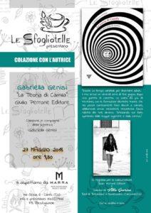 Le Sfogliatelle, colazione con l'autrice - presentazione libro @ Marra Pasticceria | Cantù | Lombardia | Italia