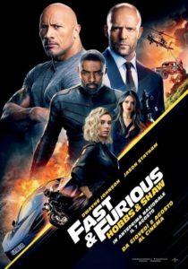 Fast & Furious - Hobbs & Shaw @ Cinelandia Arosio | Arosio | Lombardia | Italia