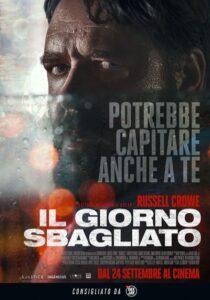 Il giorno sbagliato (V.M. 14) @ Cinelandia Arosio | Arosio | Lombardia | Italia