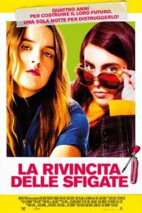 La rivincita delle sfigate @ Cinelandia Arosio | Arosio | Lombardia | Italia