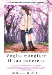 Voglio mangiare il tuo pancreas @ Cinelandia Arosio | Arosio | Lombardia | Italia