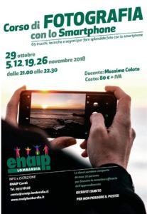 Corso di FOTOGRAFIA con lo Smartphone @ Enaip Lombardia Cantù | Cantù | Lombardia | Italia