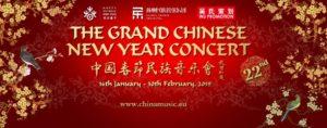 The Grand Chinese New Year Concert @ Arena Teatro Sociale Como | Como | Lombardia | Italia