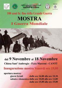 Mostra I° Guerra Mondiale | 100 anni fa: fine della Grande Guerra @ Chiesa Sant'Ambrogio | Cantù | Lombardia | Italia